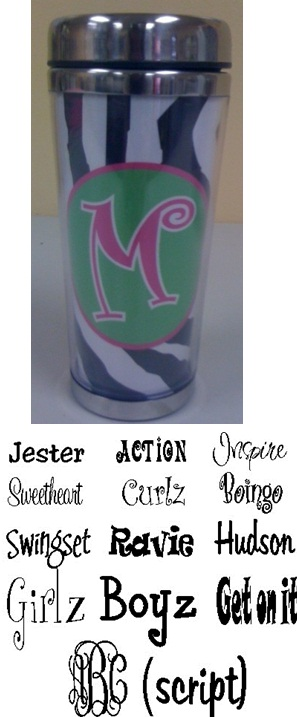 Zebra Stripe Stainless Steel Tumbler - Personalized / Monogrammed